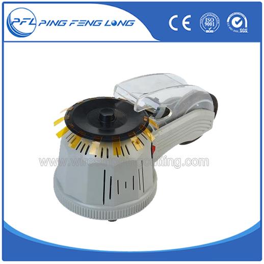 Automatic Tape Dispenser China Manufacture/Auto Tape Cutting Machine ZCUT-2