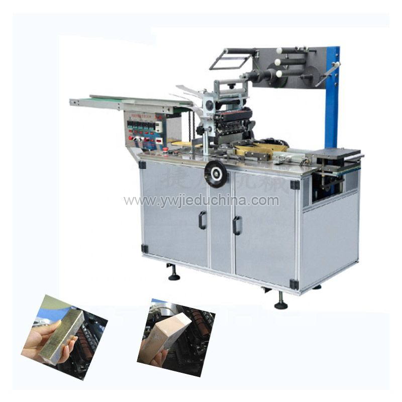 JD-260 SMALL AUTOMATIC CELLOPHANE PACKING MACHINE
