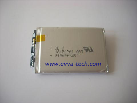 Sony Polymer battery US454261A8T 1530mAh
