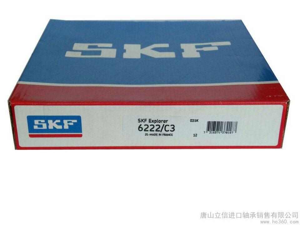 skf 6222/c3 deep groove ball bearing abec-5 gcr15