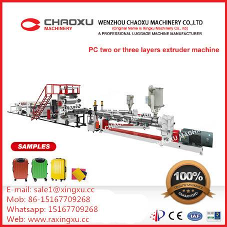 PC Two or Three Layer Twin Screw Plastic Extruder Machine