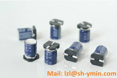 SMD aluminum electrolytic capacitor super small size 7mm height 6000hours