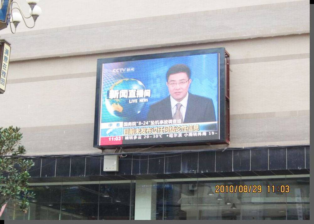 P10 LED display for advertising ,commercial