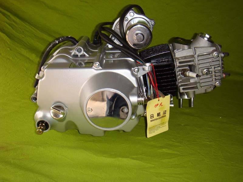 48cc motrocycle engine