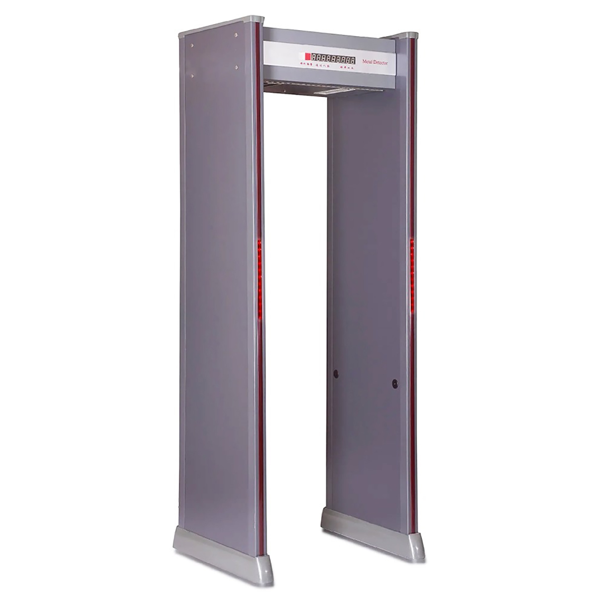 633E High Sensitivity Archway Metal Detector, Walk Through Metal Detector