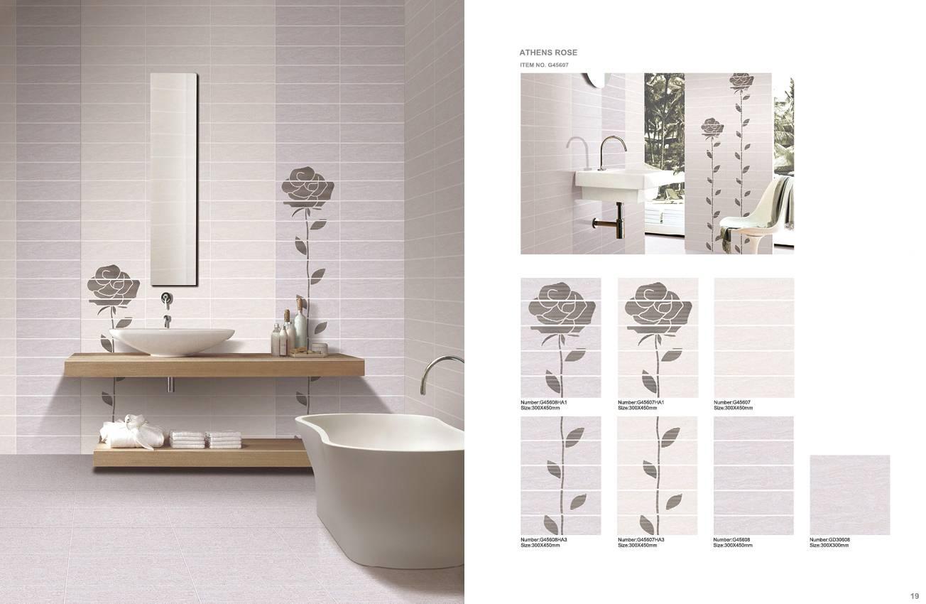 Inol Ceramic Kitchenbathroomliving Room Ceramic Wall Tiles