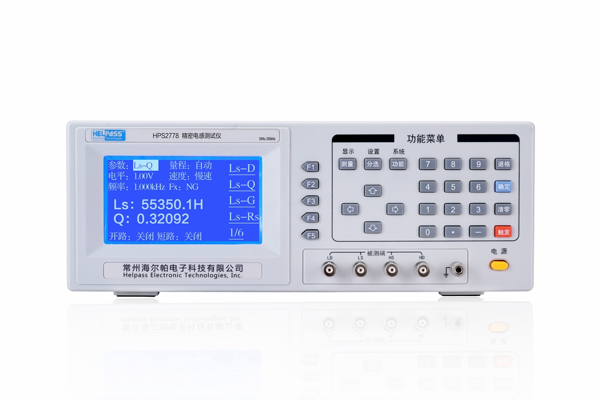 HPS2778 Digital China LCR Meter inductance meter with 0.05% accuracy