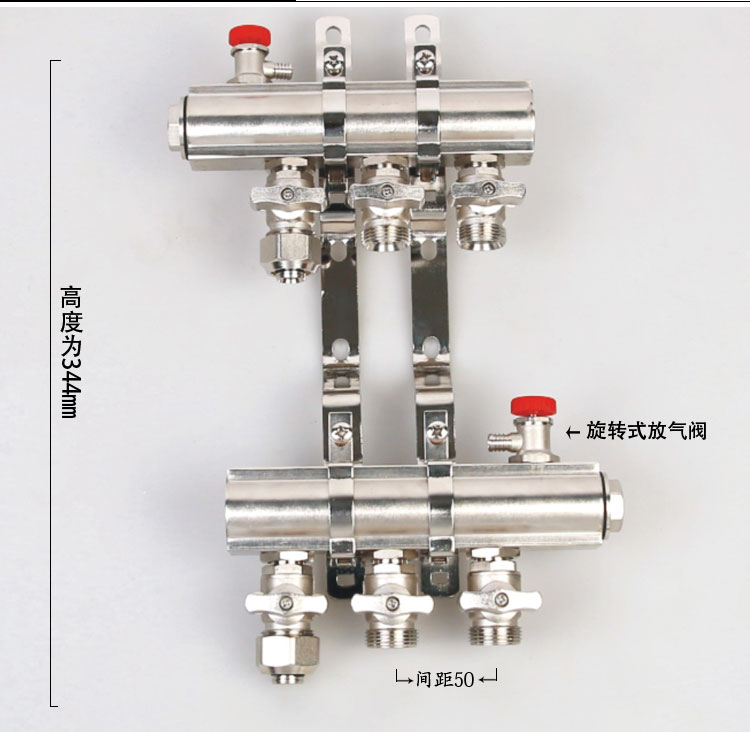 58-3 brass manifold for underfloor heating system with double ball valve,adapter Split typ