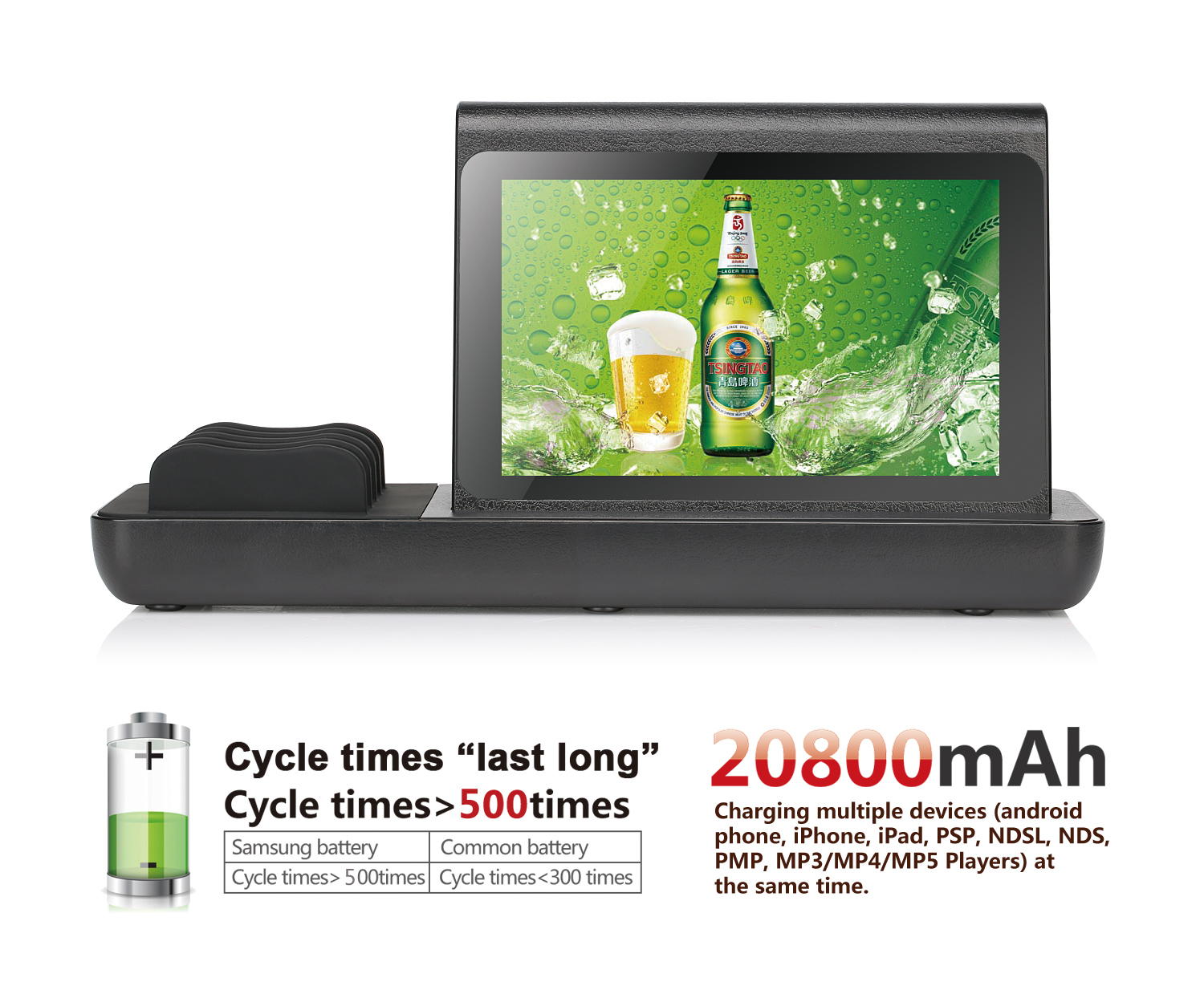 advertising lcd display Buy one get one