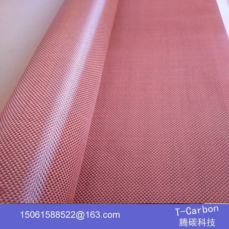 orang/red carbon/kevlar hybrid fiber fabric