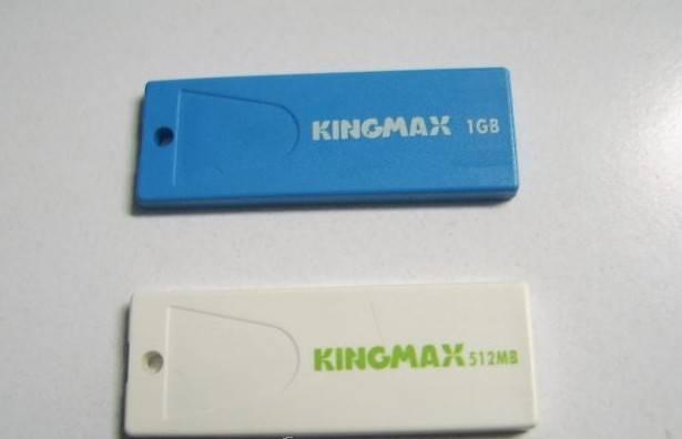 ultrathin usb flash drive