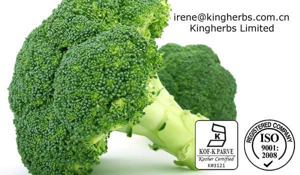 Broccoli Extract Sulforaphane Sulforaphane 0.1%, 5%, 10%, 50% by HPLC; L-Sulforaphane 98% by HPLC;