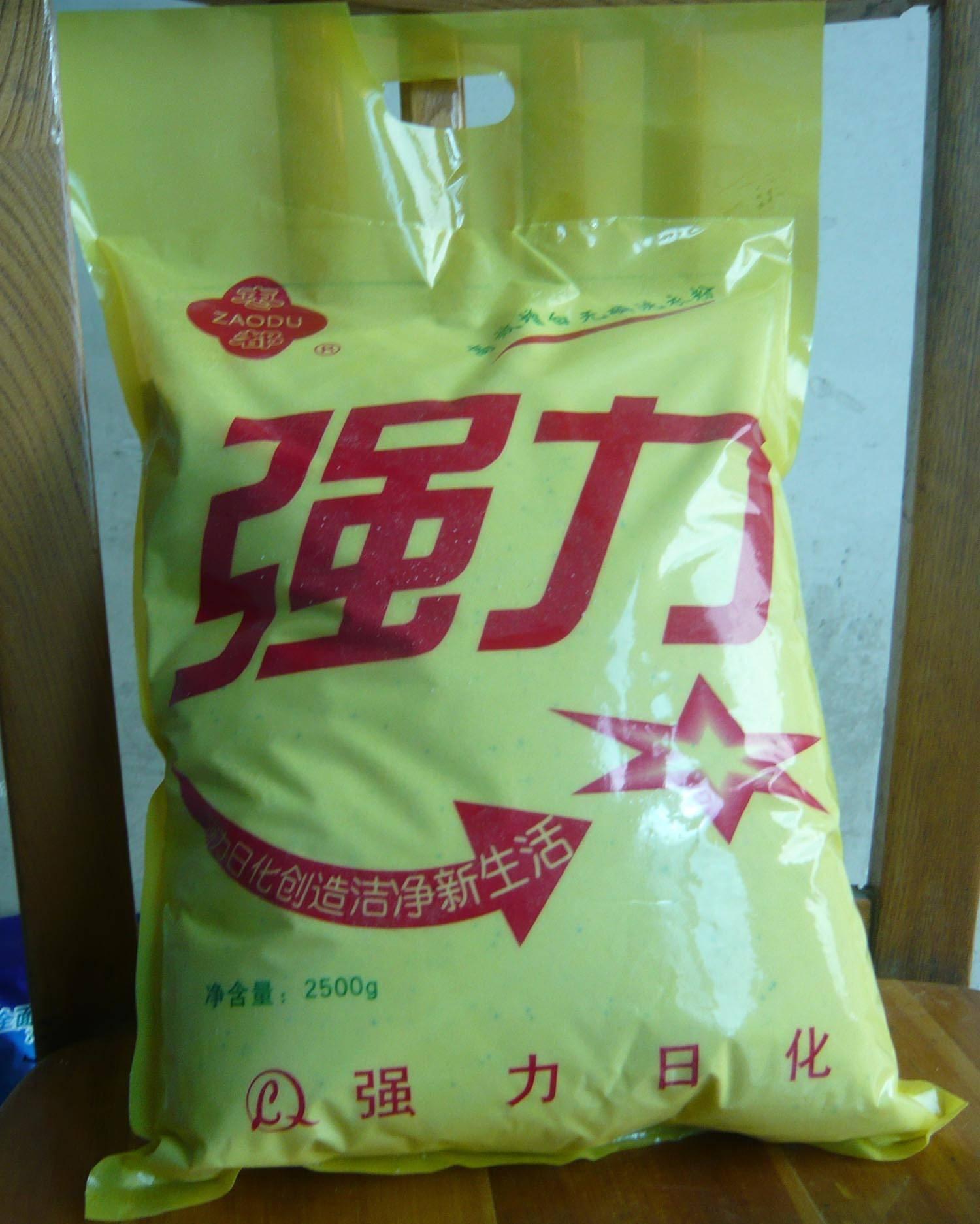 non-phosphorus detergent powder