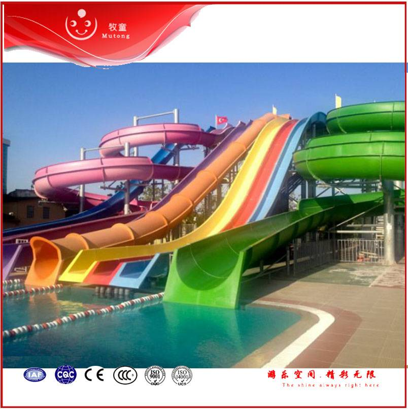 Hot sale Spiral and large aqua splash slide for children