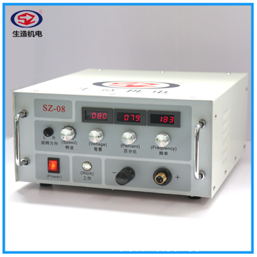 SZ-08 ESD cold welding machine