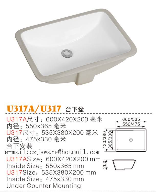 Rectangular under counter basin,China ceramic sink manufacturers ,bathroom sink supplier