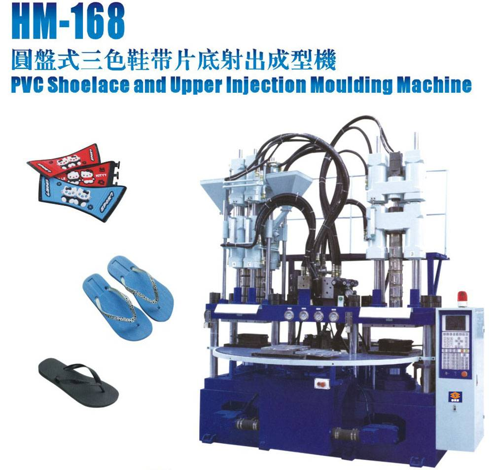 1/2/3 color rotary PVC upper injection moulding machine
