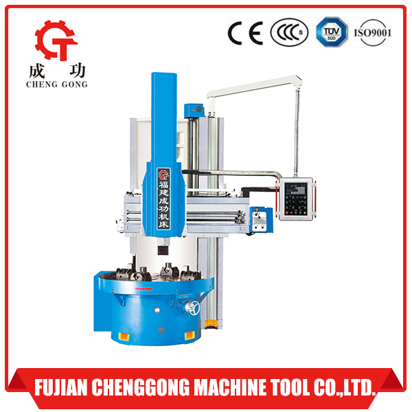 C5116E-2 vertical lathe machine
