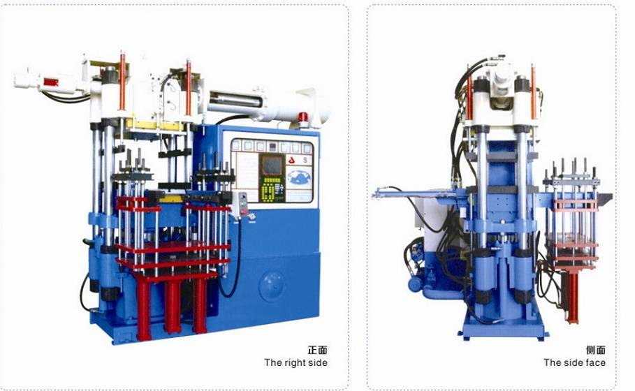 3RT Rubber Injection Molding Press|Xincheng Yiming Rubber Injection Moulding Press Machine