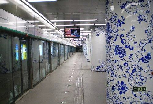 Interior/tunnel/subway station cladding panel, wall panel,fire-resistant and easy to install
