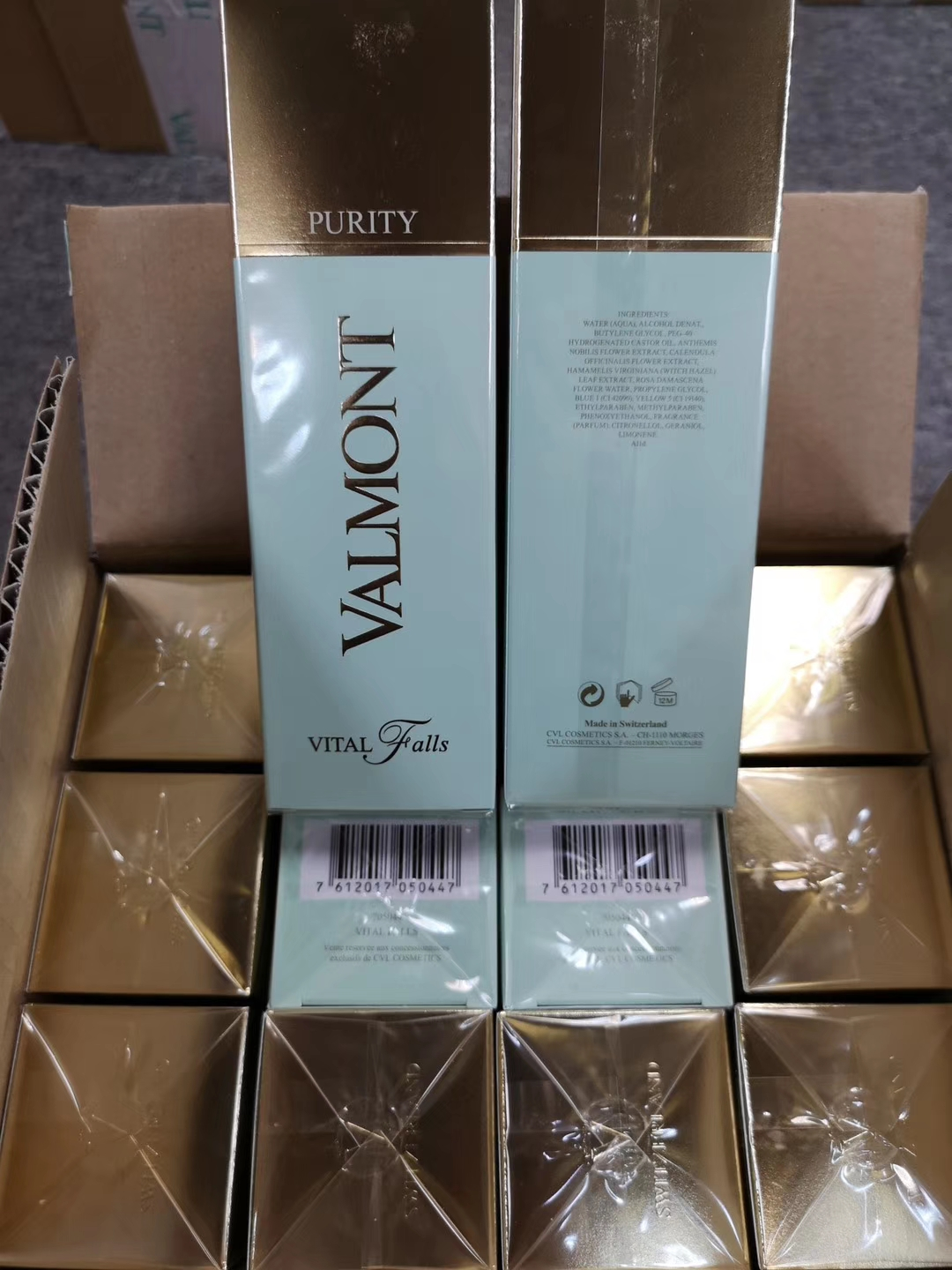 VALMONT PRODUCTS WHOLESALE