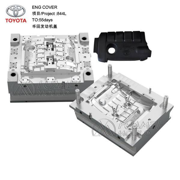 Eng-cover Toyota Mould