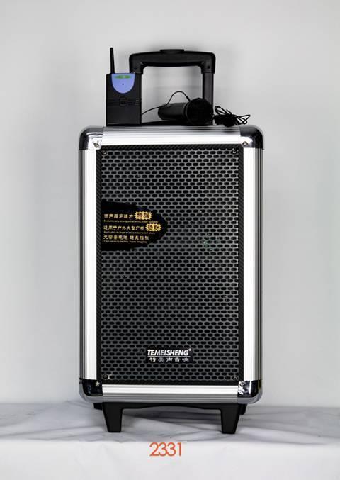 movable speaker