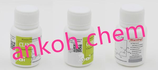 Clenbuteric Clenbuterol hydrocloride