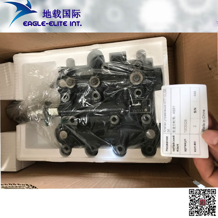 Liugong loader CLG836 variable speed control valve 12C2363 accessories