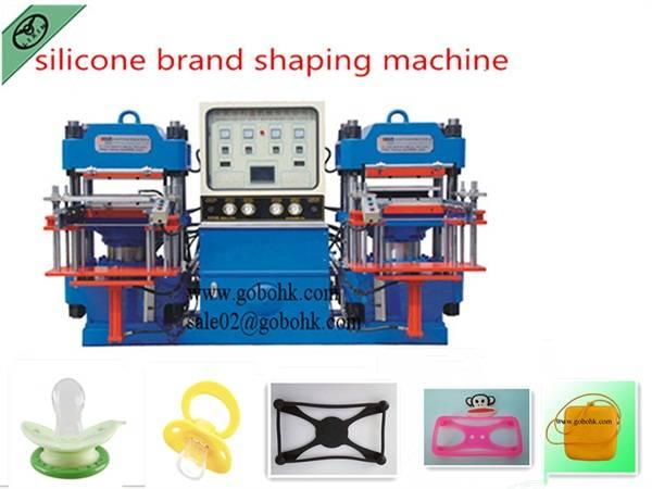 Silicone Phone case  brand shaping machine