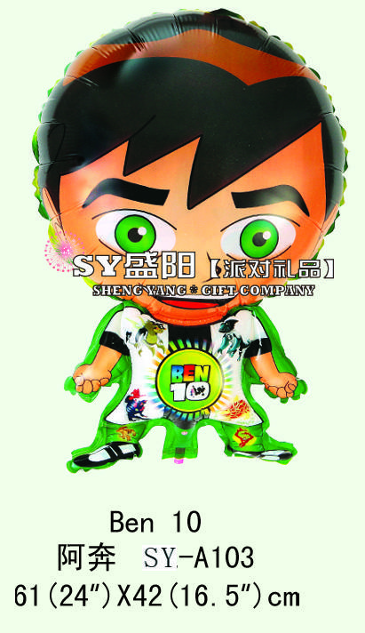 wholesale foil cartoon balloon