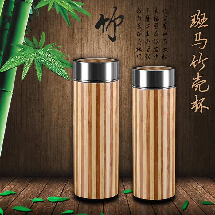 Stainless Steel Vacuum Bamboo Flask