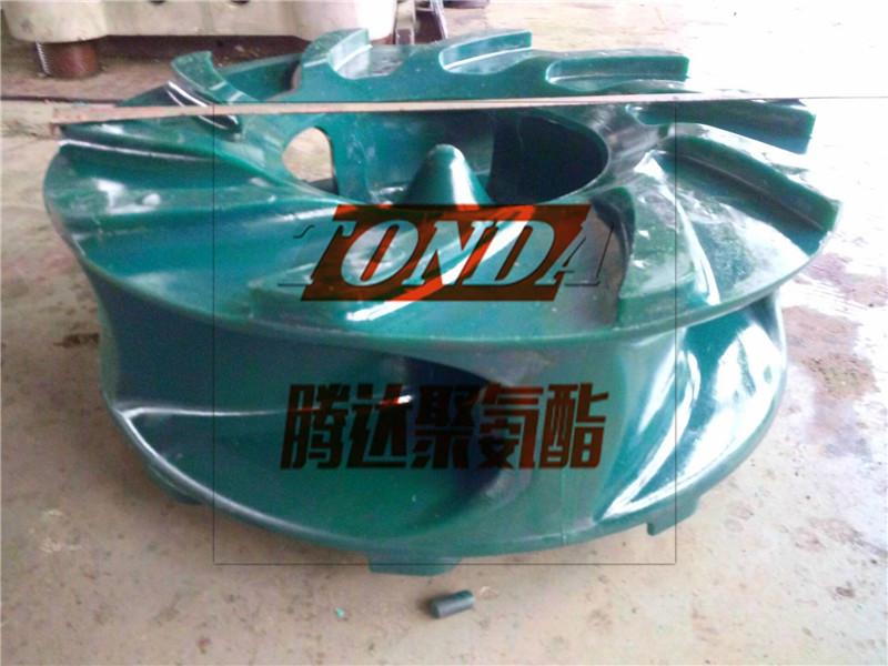 Polyurethane Hydrocyclone