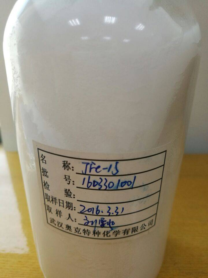 Fatty alcohol polyoxyethylene ether(JFC)