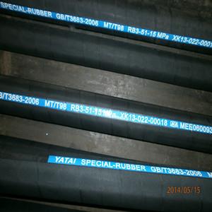 SAE 100 R15 Mulltispiral hydraulic excavator hose rubber hose