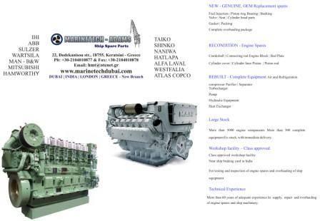 Marinetech-Adams Ship Spare Parts