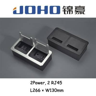 BS-103 Desktop socket for conference desk