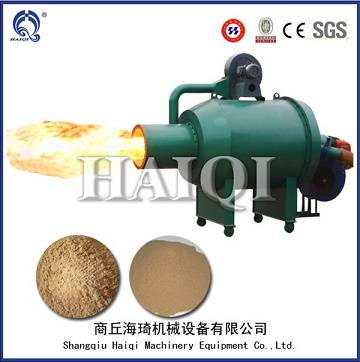 Biomass wood powder burner (biomass coal powder burner)