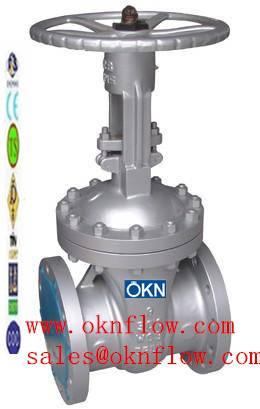 2 WCB/WCC/WC1 flanged gate valve