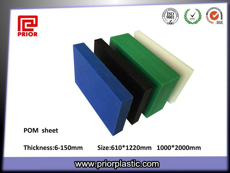 100% virgin extruded plastic POM sheet
