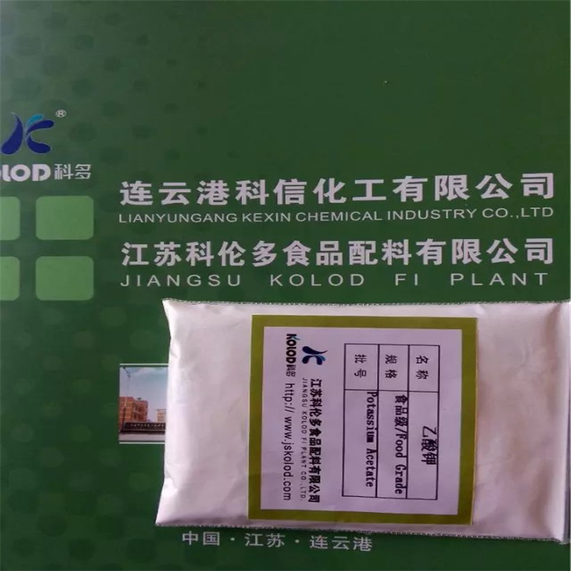 potassium acetate industrial /food/pharma grade