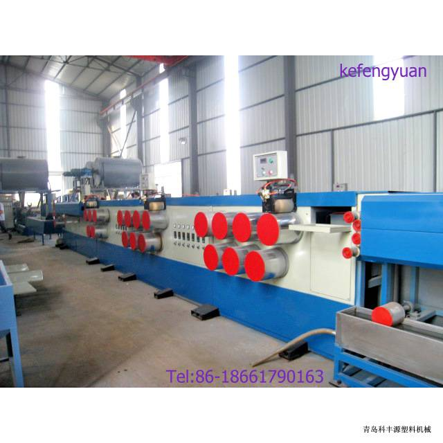 PET\PP Strap Band Production Equipment