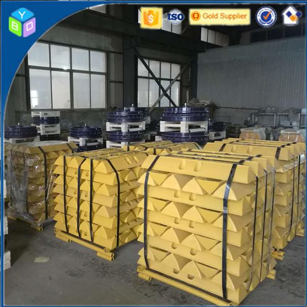 excavator parts track pads 144-820-7117