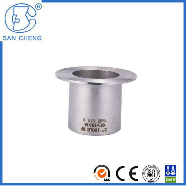 Professional High Quality Steel stub Stainless Steel Pipe Fitting Stub End Fittings Stub