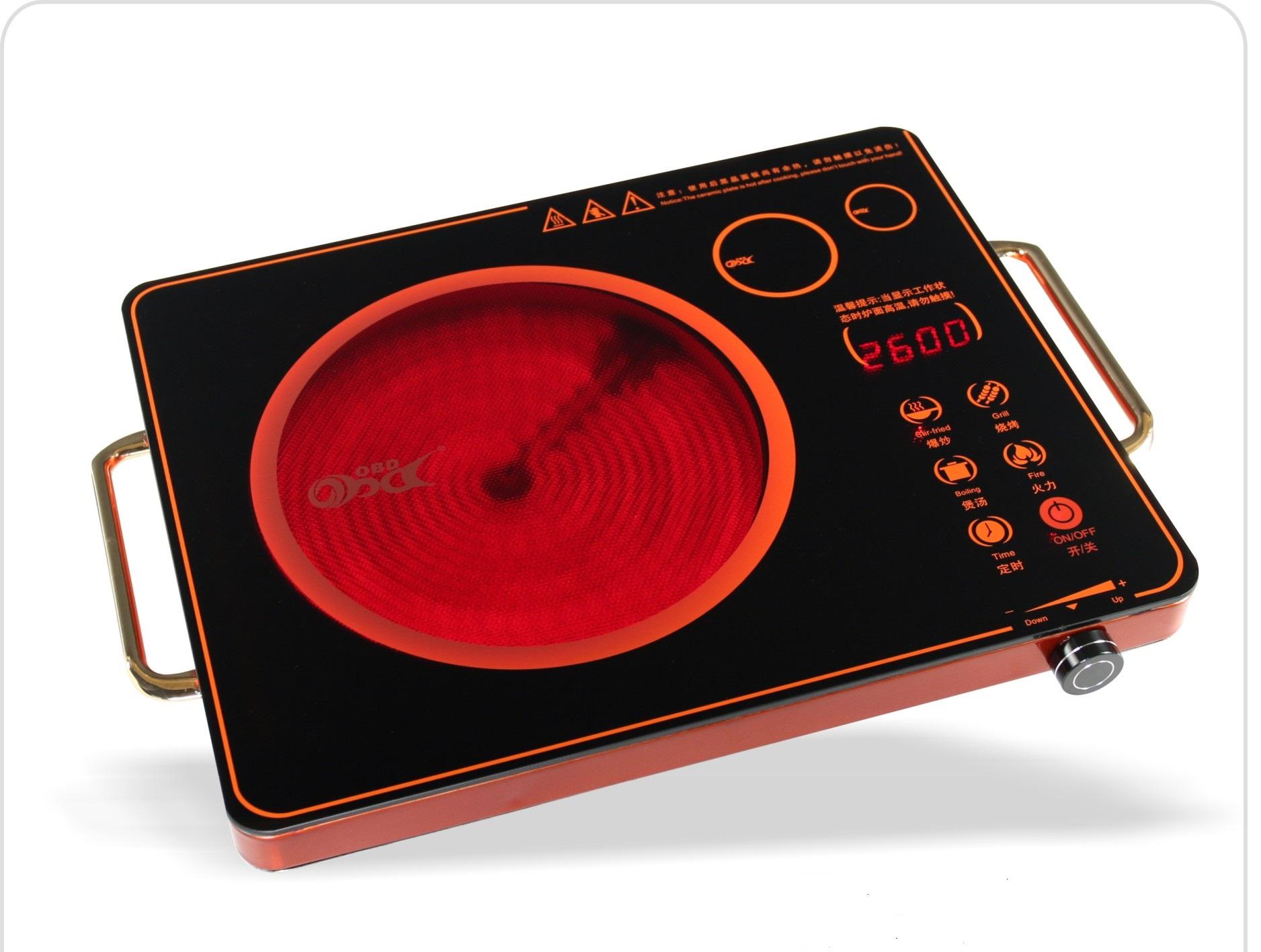 OBD Small Infrared Ceramic Cooker 2600W