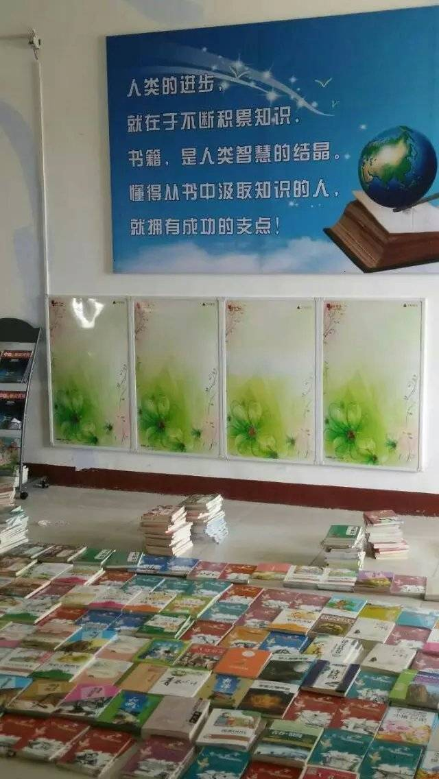 Manufacture of Electric Infrared Heaters, Room Heaters, Panel Heaters, Electric Heater