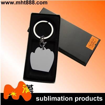 Creativity Unique Sublimation plastic key chain A215