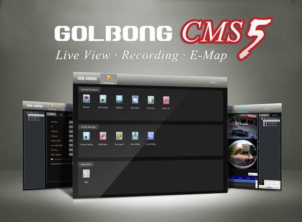 Golbong CMS5 IP Camera Central Management System