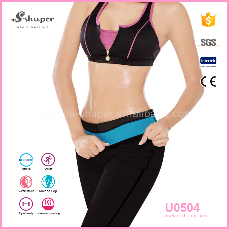 S-SHAPER Slimming Fit Sportswear Sweat pants Women's Ultra Sweat Short U0504
