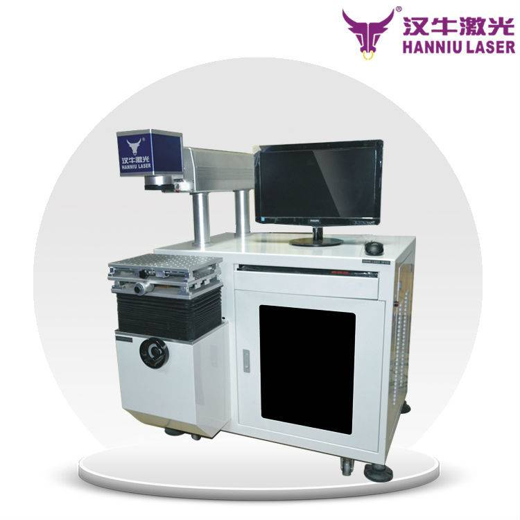 Hanniu DP series semiconductor laser marking machine for metal